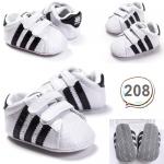 รองเท้าเด็กอ่อน รองเท้าเด็กหัดเดิน สีขาวคาดดำ โรมิรัส - Romirus 208
