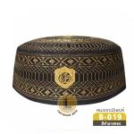 CHAREEF B-019 หมวกกะปิเยาะห์สีดำลายทอง