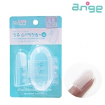 Ange แปรงซิลิโคนสวมนิ้วมือพร้อมกล่องเก็บ Fingertip Toothbrush Brush+Case