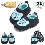 รองเท้าเด็กอ่อน ลายหมี สีน้ำเงินเข้ม - Blue cubs