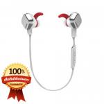 หูฟังบลูทูธ Remax RM-S2 Magnet Sportsสินค้าของแท้ 100% พร้อมรับประกันสินค้า