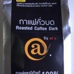 กาแฟคั่วบด คั่วเข้ม 500 g. @y Coffee Ground Dark Roast 500 g.