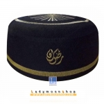CHAREEF B-001 หมวกสวมละหมาด หมวกกะปิเยาะห์ สีดำ ลายสีทอง