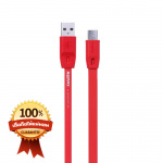 สายชาร์จ Remax Micro USB Full Speed Series