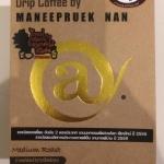 กาแฟดริป คัวกลาง มณีพฤษ์ น่าน 3 x 8 g. @y Drip Coffee MANEEPRUEK NAN Medium Roast