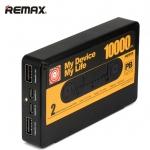(power bank) แบตสำรองเทป Remax 10000 mAh