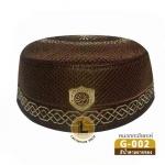 CHAREEF G-002 หมวกกะปิเยาะห์สีน้ำตาลลายทอง