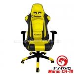 MARVO GAMING CHAIR รุ่น CH-111 เก้าอี้นั่งเล่นเกมส์ สีเหลืองดำ