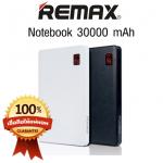 แบตสำรอง Remax Proda NoteBook 30000 mAh สินค้าของแท้ 100% พร้อมรับประกันสินค้า