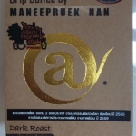 กาแฟดริป คัวเข้ม มณีพฤษ์ น่าน 3 x 8 g. @y Drip Coffee MANEEPRUEK NAN Dark Roast