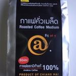 กาแฟคั่วเมล็ด คั่วกลาง 500 g. @y Coffee Bean Medium Roast 500 g.