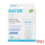 [50ถุง] [8oz] Natur ถุงเก็บน้ำนมแม่ Breast Milk Storage Bags