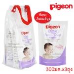 Pigeon สบู่โฟมสำหรับทารก ผสมซากุระสกัด แบบถุงเติม 300มล. Baby Foam Soap (Head to Toe)