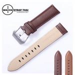 สายนาฬิกาหนังวัว SET04 Leather Strap สีน้ำตาลเข้ม Dark Brown ขนาด 20 , 22 มม สำหรับ Rolex,Seiko,Panerai