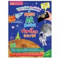 หนังสือเด็ก นิทานเด็ก ซีดี แฟลชการ์ด