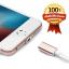 สายชาร์จแม่เหล็ก Earldom Magnetic iPhone Cable thumbnail 1