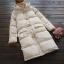 Pre-order เสื้อโค้ท เสื้อกันหนาว overcoat thumbnail 1