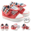 รองเท้าเด็กอ่อน รองเท้าเด็กหัดเดิน สีส้มโอรส - Orange 201