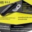 หูฟังบลูทูธ Samsung Bluetooth 4.1 thumbnail 5