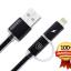 สายชาร์จ Remax Aurora 2 in 1 Micro USB+iPhone 6/5S/5 thumbnail 1
