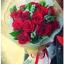 V004 : All of Me (12 roses)