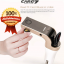 ที่ชาร์จในรถ CAR G7 Bluetooth FM Car Charger thumbnail 1