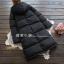 Pre-order เสื้อโค้ท เสื้อกันหนาว overcoat thumbnail 4