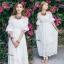 long dress สีขาว ผ้า cotton ทรงยางยืดปาดไหล่ ผูกโบว์หลัง 2 เส้น เอวยางยืดใส่ง่าย ซับในเย็บติด ฉลุลาย ชายกระโปรง ทรงใส่สบายใส่เที่ยวทะเลชิวๆได้เลยจ้า งานเกรด Premium Quality by Cliona ค่ะ