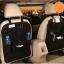 กระเป๋าเก็บมือถือและอุปกรณ์ติดเบาะรถ thumbnail 2