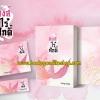 หงส์ไร้ศักดิ์ /zhingzhang สนพ.สื่อวรรณกรรม หนังสือใหม่