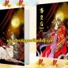 เปิดจอง ส่งฟรี ตี้ฮองเฮา 2 เล่มจบ ภาคต่อรุ่นลูกว่านฮองเฮา / อาเธน่า ใหม่ทำมือ ( เข้าปลาย กค )