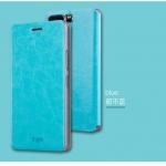 ฝาพับ MOFI Leather Case (Huawei P10)