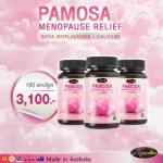 PMS PAMOSA 3 กระปุก