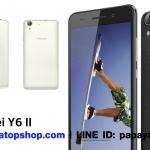 Huawei Y6II / Huawei Y62 Case