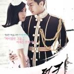 ซีรีย์เกาหลี The King 2 Hearts 5 แผ่น บรรยายไทย ลีซึงกิ ฮาจีวอน