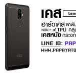 Lenovo K8 NOTE Case
