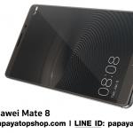 Huawei Mate 8 Case