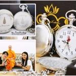 ชุดนาฬิกาถวายพระโดยเพลาบุญ ชุดนาฬิกาสังฆทานที่จัดอย่างปราณีต