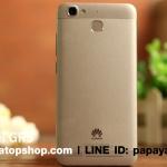 Huawei GR3 Case