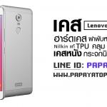 Lenovo K6 Note Case