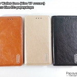 Leather Wallet Case (Vivo V7 ธรรมดา)