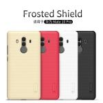 NILLKIN Frosted Shield (Huawei Mate 10 Pro)