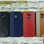 Leather Bumper Case (Galaxy A8+ / A8 Plus 2018)