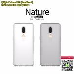 เคสใส NILLKIN Nature TPU (OnePlus 6)