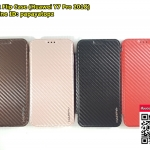 KEVLAR Flip Case (Huawei Y7 PRO 2018)