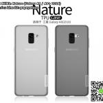 เคสใส Nillkin Nature TPU (Galaxy A8 2018)