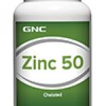 GNC Zinc 50mg จีเอ็นซี ซิงค์ 50 มก. 100 Tablets Code: 253920 เลขทะเบียน อย. 1C 59/43