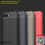 Leather HYBRID TPU Case (Honor 10)
