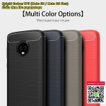 HYBRID Carbon TPU Case (Moto G6 Plus)