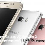 Galaxy J7 2016   Galaxy J7 Ver.2 Case